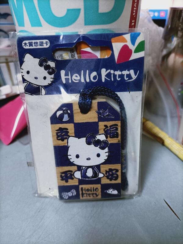 貨到付款【現貨】hello kitty悠遊卡 木質悠遊卡 御守 平安幸福