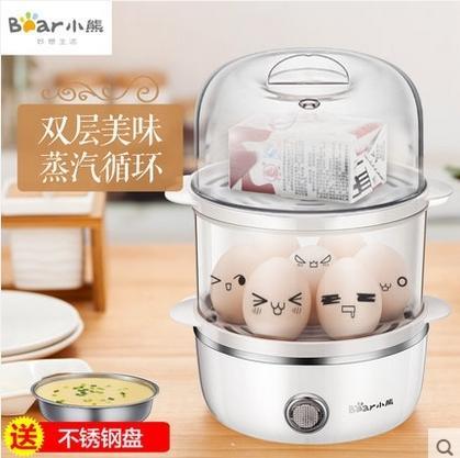 【220V電壓】煮蛋器自動斷電雙層不銹鋼多功能蒸蛋器加熱—自然居家