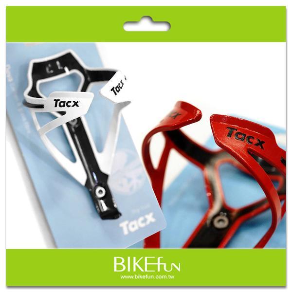 荷蘭TACX 水壺架-5色,Deva複合式材質堅固耐用!適合長時間騎乘使用!拜訪單車