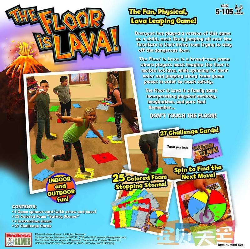 ◎寶貝天空◎【地板是熔岩】The floor is lava ! 親子互動,團康活動,桌遊遊戲玩具,離開地球表面