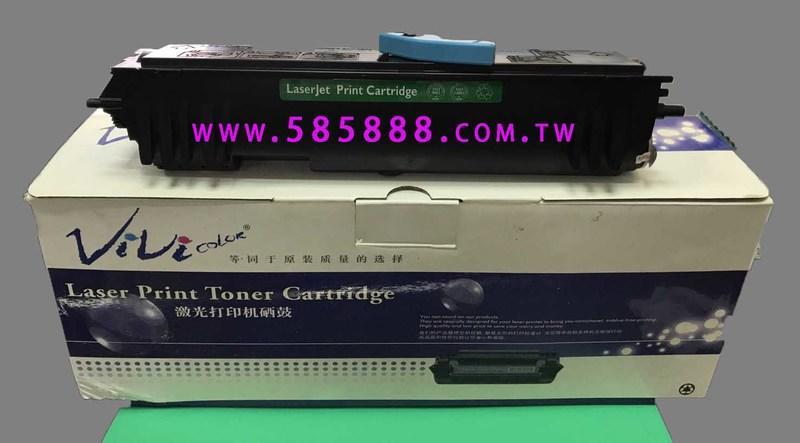 裸裝EPSON S050522 環保碳粉匣3.2K-EPL-M1200