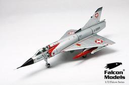 《模王 線上週年慶》幻象 Mirage III (瑞士塗裝)~1/72合金飛機完成品~Falcon出品 725003