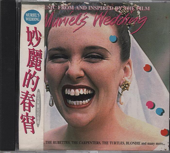 【配樂CD|妙麗的春宵電影原聲帶Muriel' Wedding 德銀圈版無IFPI】寶麗金|微紋 1709