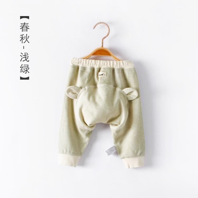 有機彩棉大pp褲春秋夏季男嬰兒褲-一級棒-可開發票Al