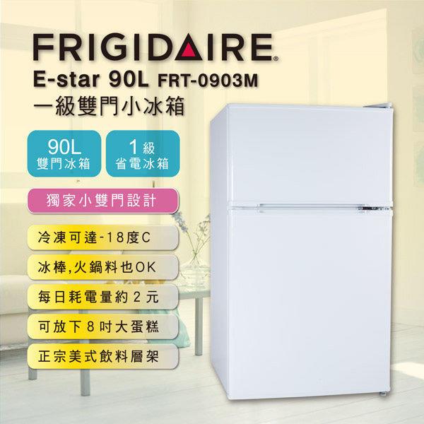 [永銅餐飲] 美國Frigidaire 90公升一級節能雙門冰箱 白色款 FRT-0903M
