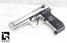 iGUN 貝瑞塔 M9 CO2槍 銀 MC (BB槍BB彈M9A1 M92手槍WE玩具槍空氣槍瓦斯槍Beretta
