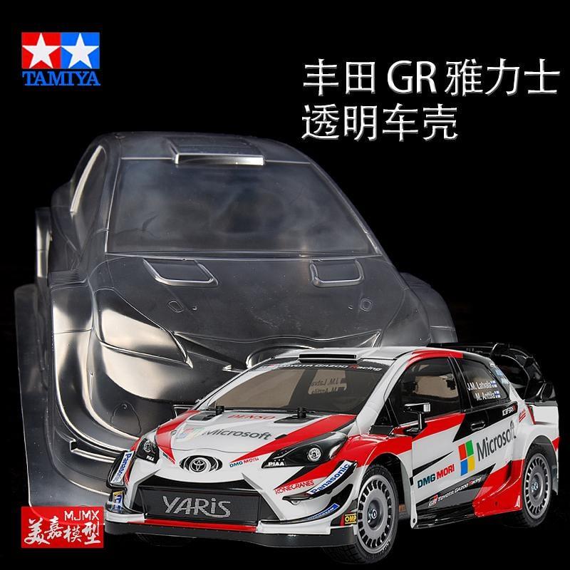 【汽車模型-免運】拼裝遙控車RC模型配件透明車殼1/10豐田 GR TA51608 美嘉模型