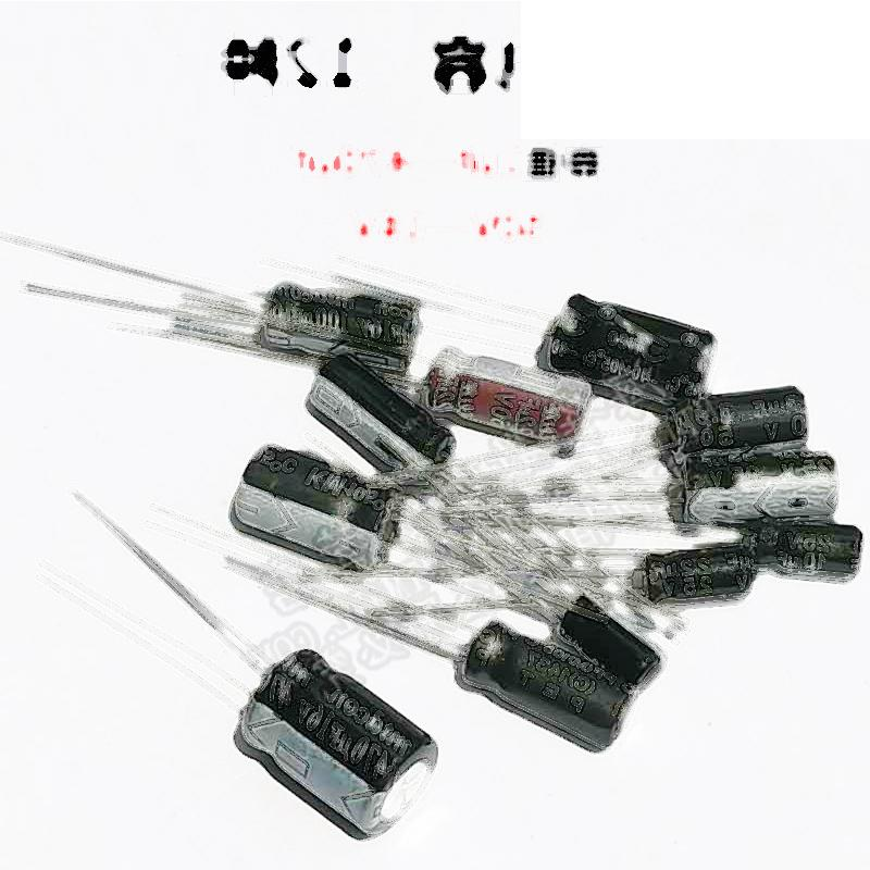 電解電容包 12種常用共120隻 獨立包裝 221-01200