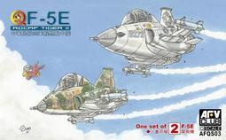 AFV Club 戰鷹 AFQS03 Q版 中華民國空軍 F-5E 戰鬥機 (1盒2架)