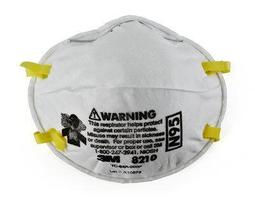 預購中 可刷卡|3M 8210單入|全新公司貨 N95 碗型口罩 防塵口罩 衛生口罩 工業口罩 非醫療口罩