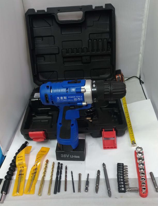 鋰電電鑽 戈麥斯 25V雙電池 藍色鐵蓋版 附塑盒鑽頭套筒組 雙速可正反轉/充電電鑽/電動起子/電動工具 保固半年
