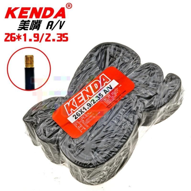 【KENDA 26*1.9/2.35 美嘴 A/V】(單個價) 內胎 建大 台灣製 玩色單車