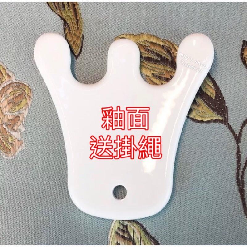 新款 加碼送收納袋❤️陶瓷刮痧板 腹部刮痧板 臉部刮痧板 大腿刮痧板 手臂刮痧板 粉晶刮痧板 陶瓷 刮痧板 告別小腹婆