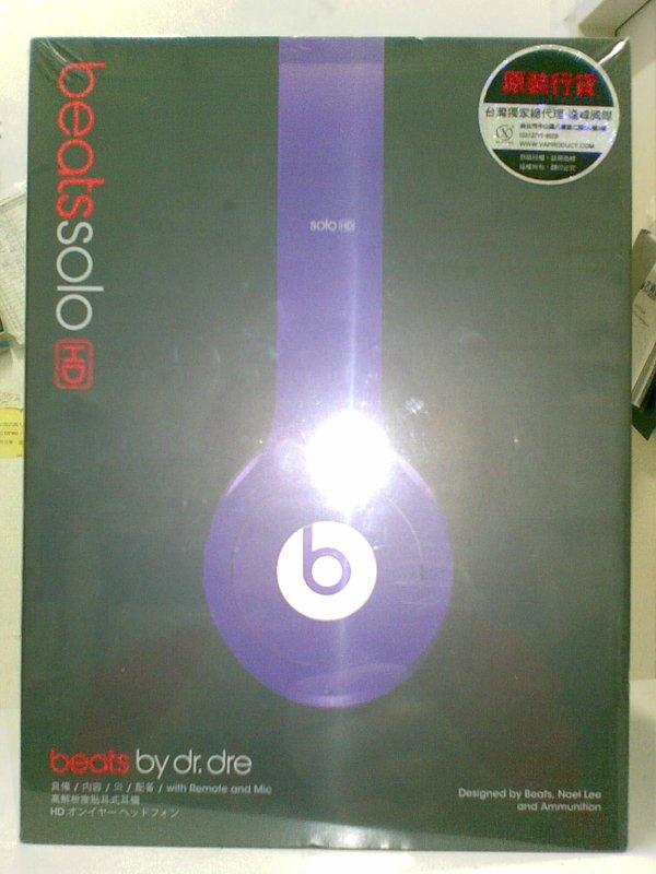 Monster Beats by Dr Dre Solo HD 紫