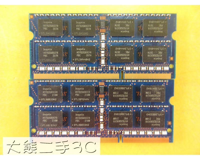 【大熊二手3C】筆電記憶體-非終保{DDR3-1600-4G}-2支裝(1)一元起標