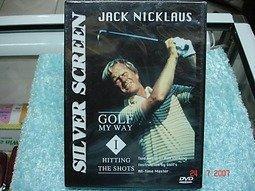 揮桿樂...GOLF MY WAY.高爾夫初學DVD..JACK NICKLAUS著作