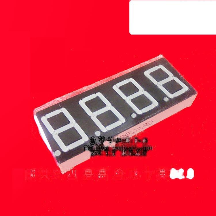 優質 0.56英寸 紅色 高亮 四位共陽 數碼管 4位共陽 221-01226