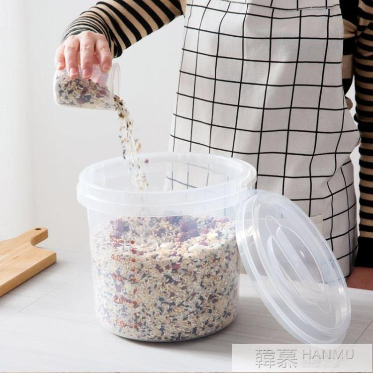 手提透明帶蓋米桶塑料防蟲儲米箱廚房防潮裝米面大米收納箱  YTL 一級棒Al雙十二聖誕