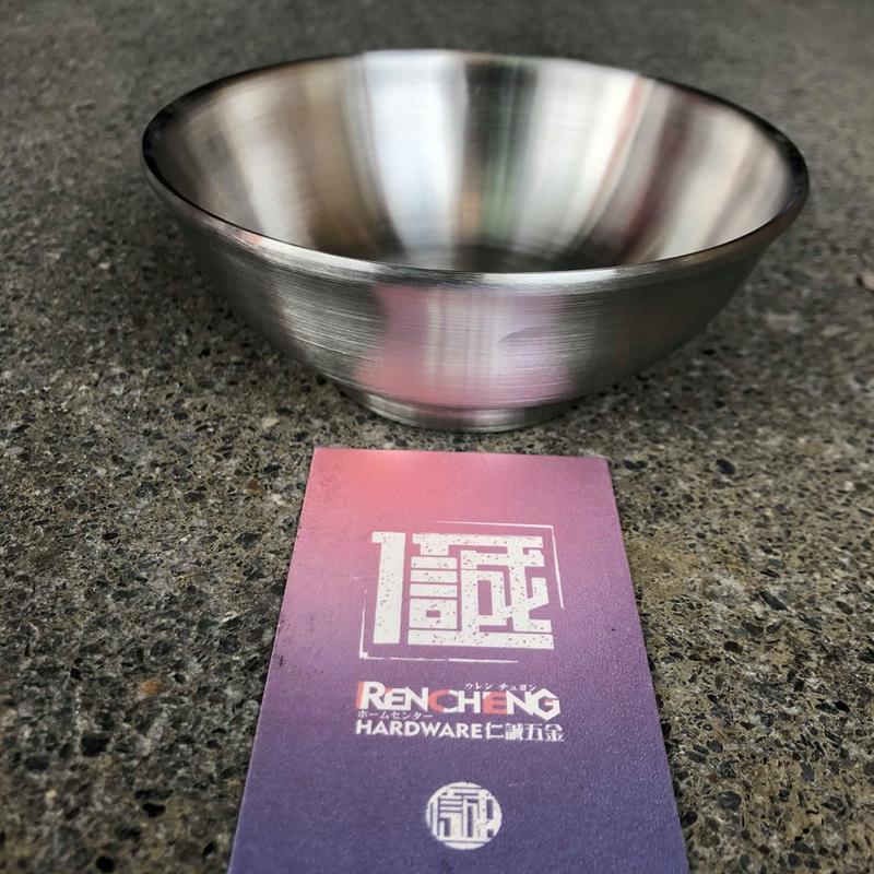 「仁誠五金」SUS304 圓華 304 文武財碗 15cm 白鐵碗 18-8 不銹鋼碗 不鏽鋼碗 隔熱碗 學生碗 防燙碗
