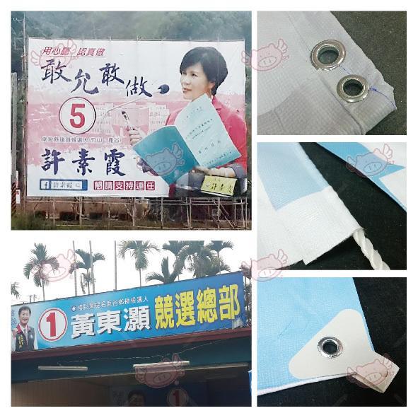 【諸事繪社】大圖輸出-細點帆布2x10尺-專業廣告帆布輸出-工廠直營