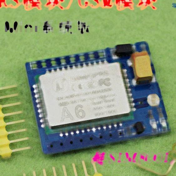 [已含稅]  A6 mini GPRS/GSM模組 短信語音開發板超SIM800L無線資料傳輸C5B6