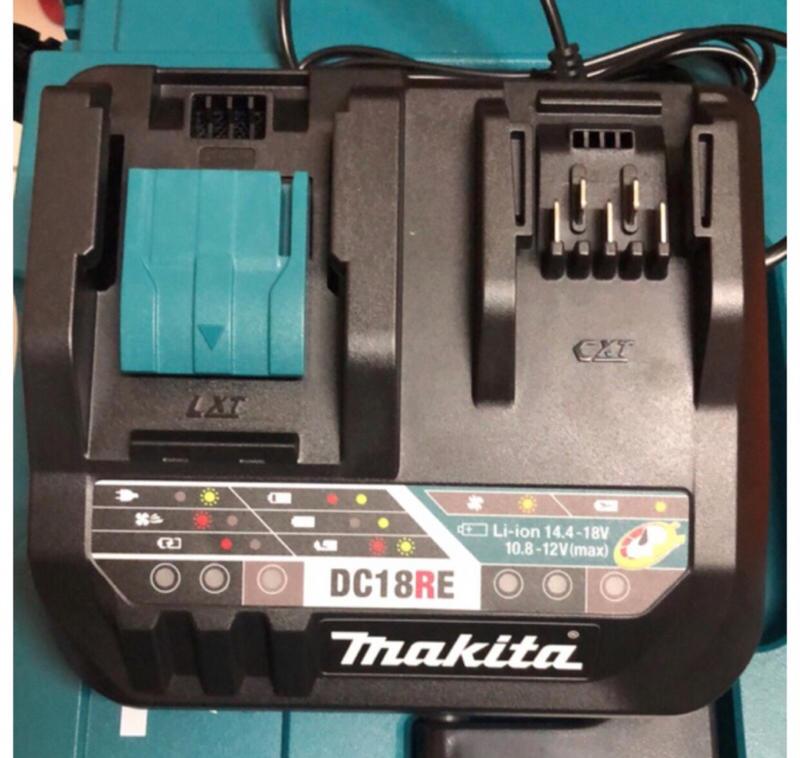 MAKITA牧田 12V/14.4V/18V 鋰電雙口充電器 DC18RE