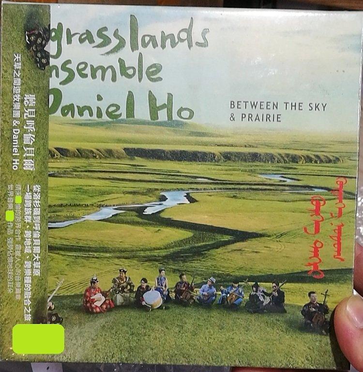 詩軒音像聽見呼倫貝爾 天草之間遊牧樂團 / Daniel Ho CD-dp070