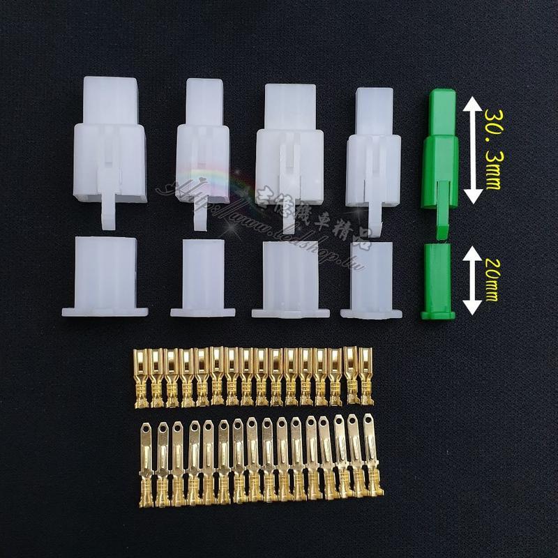 110型 2.8mm《1P 2P 3P 4P 6P 9P》 機車 汽車 防呆 接頭 / 插頭/連接器/公母插頭 附端子