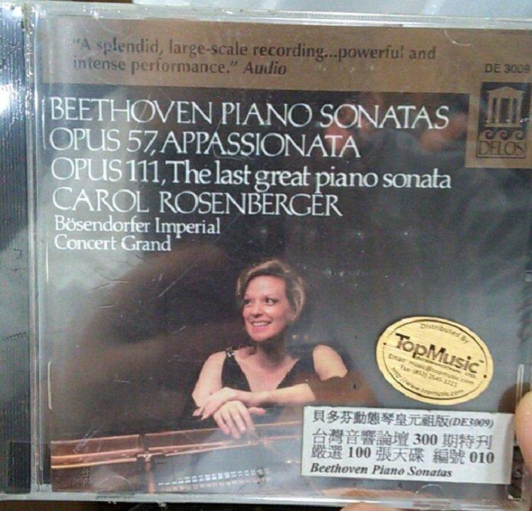 詩軒音像貝多芬 鋼琴奏鳴曲(動態琴王) CD-dp070