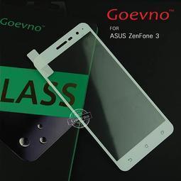 羊兒的店~Goevno ASUS ZenFone 3 ZE520KL/ZE552KL滿版玻璃貼 全屏 保護貼