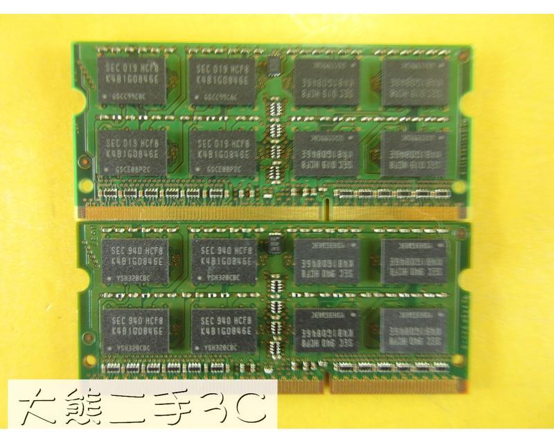【大熊二手3C】筆電記憶體-非終保{DDR3-1066-2G}-2支裝(4)一元起標