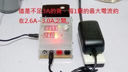 小小電工 12V3A 12V 3A  不足W  附影片 電源供應器 變壓器 監控 LED