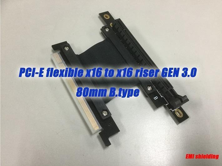 【立熱工業】伺服器1U 2U 的排線轉接卡 PCI-E x16 to x16 80mm B.type