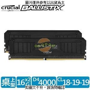 Micron Crucial Ballistix MAX D4 4000/32G(1 [全新免運][編號 G99993]