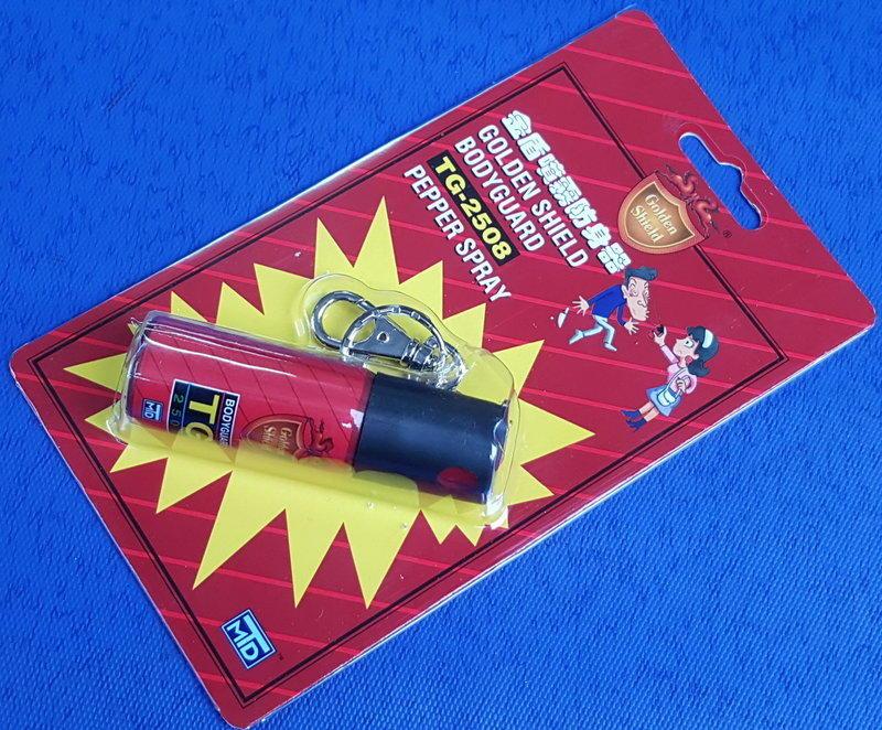 【誠都牌】【Z-1】金盾噴霧防身器TG-2508(鑰匙圈型)  防狼液,防身辣椒水 高濃度