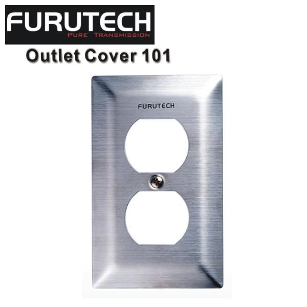 【勝豐群新竹音響】Furutech 古河 Outlet Cover 101 不鏽鋼電源蓋板