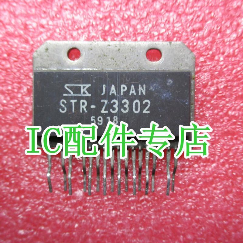 [二手拆機][含稅]【 進口STR-Z3302品質保證