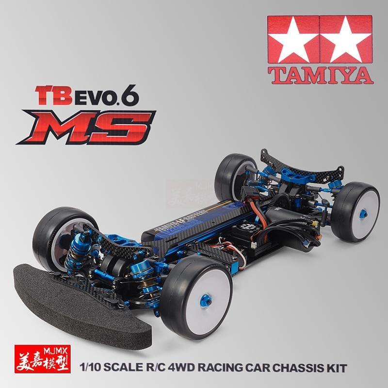 【汽車模型-免運】遙控車RC模型TBEVO6MS四驅房車專業軸傳動車架84427 美嘉模型