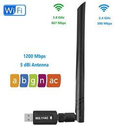 免驅動 天線款 1200M 5G 雙頻 台灣瑞昱 USB 無線網卡 WIFI 發射器 接收器 RTL8812BU