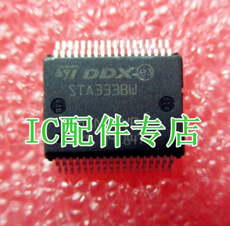 [二手拆機][含稅]拆機二手原裝液晶電視功放STA3338W STA333BW STA333W 品質保證
