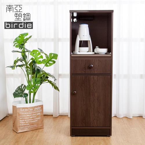 Birdie南亞塑鋼-1.4尺單門單抽塑鋼電器櫃/收納餐櫃(胡桃色)
