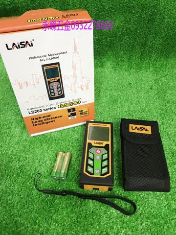 (含稅價)緯姍(底價2800不含稅)LAISAI LS203 綠光型 80M 測距儀 附台坪功能