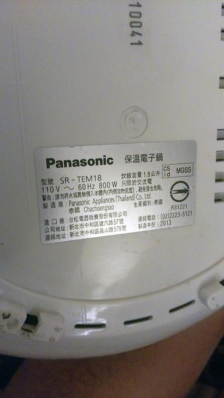 Panasonic電子鍋,功能正常有內鍋