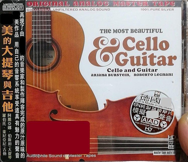 詩軒音像美的大提琴與吉他 ABC HDCD-dp070