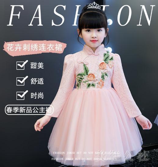 中大尺碼 2018新款長袖兒童加絨公主裙女童禮服洋氣洋裝 JA3326—聚優購物網