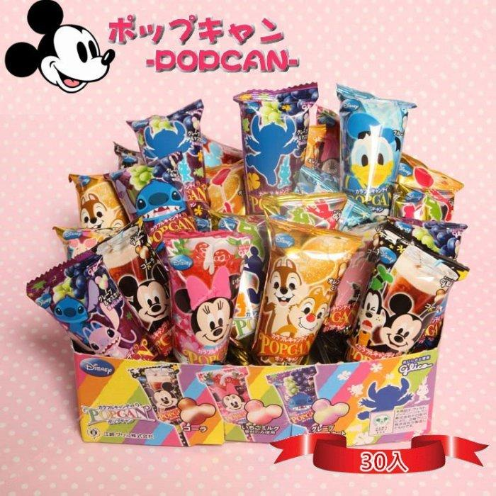 健康本味日本✈《日本Glico 固力果迪士尼棒棒糖》可愛氣球包裝捨不得吃啦 [JP45166143]
