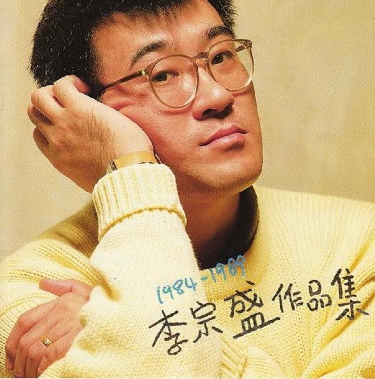 詩軒音像1984-1989李宗盛作品集 CD-dp070