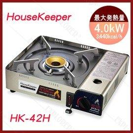 探險家戶外用品㊣HK-42H 日本製妙管家HouseKeeper 頂級防風卡式瓦斯爐4.0KW 卡式爐 單口爐 非岩谷