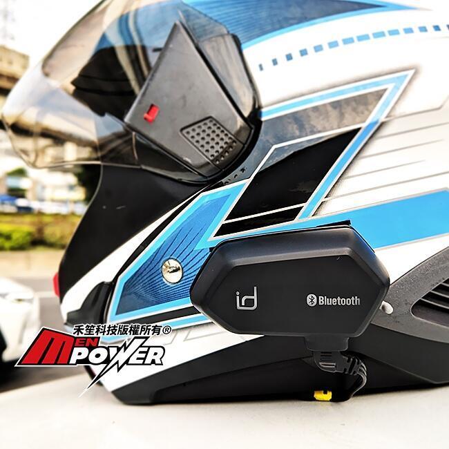 【現貨免運】最新 id221 MOTO A1 PLUS 機車藍芽耳機 雙人前後對講 安全帽藍芽耳機【禾笙科技】