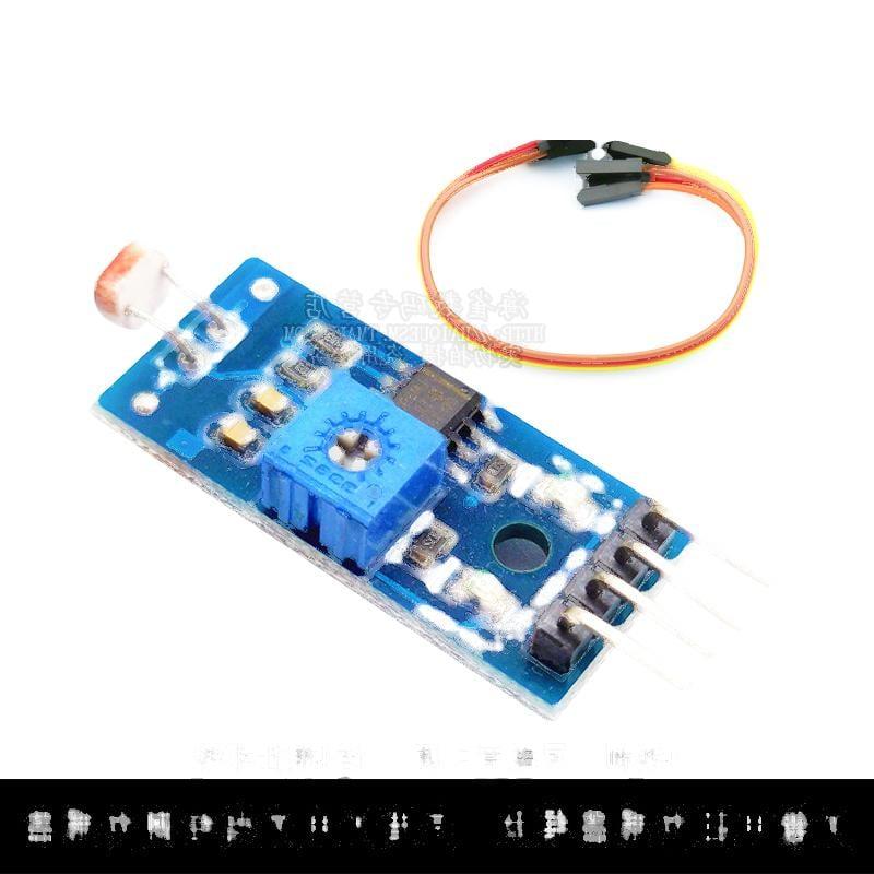 光敏傳感器模塊-光線檢測-光敏電阻模塊-智能車配件-送杜邦線 221-01274